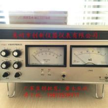 供江苏驻极体传声器hy900-1咪头测试仪