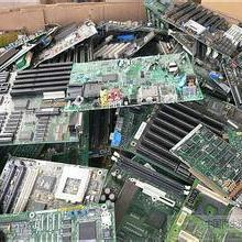 供应成都电子产品回收成都电子垃圾回收成都电子元件回收批发