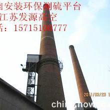 七台河烟囱校正公司