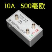 3C认证验厂标准点检盒10A500毫欧图片