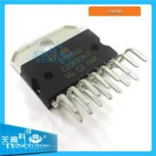 供应sta540集成电路IC进口电子元器件军工级品质批发