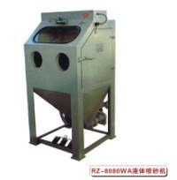 四川喷砂机 自动液体喷砂机 专业喷砂机 全自动喷砂机电话图片