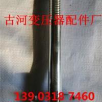 供应12×190黄铜导电杆