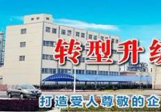 上海瑾湖汽车用品有限公司简介