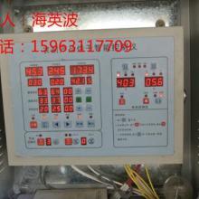 供应浙江福建蘑菇烘干控制器iDC-300