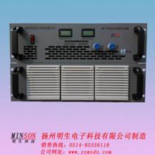大功率高压电源厂家,  定制高压电源,高压电源价格