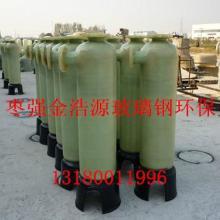 供应玻璃钢旋流除砂器生产厂家各规格型号玻璃钢罐可定制批发