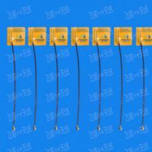 供应2.4GWIFI天线
