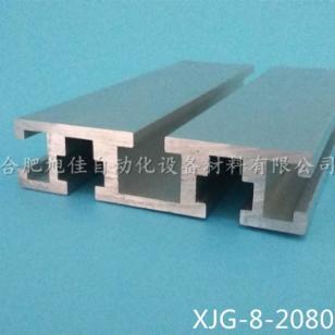 工业铝型材2080图片