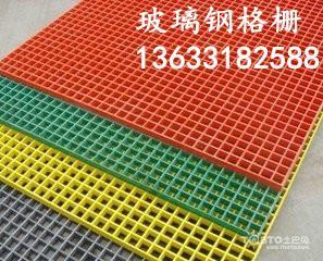 四川洗车房专用黄色格栅板价格图片