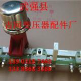 供应无励磁分接开关WSTII125/10-4×3
