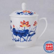供应手绘山水陶瓷茶杯定制高档商务礼品茶杯图片景德镇茶杯价格批发
