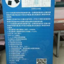 供应深圳5V1A电源适配器CX7156/手机充电器5V1A/旅充IC