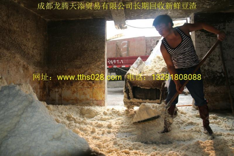 阿坝藏族羌族金川县常年售豆渣