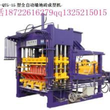 供应广东中山市全自动水泥砖机全套设备
