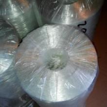 供应青海玻璃纤维纱,玻璃纤维纱批发价批发