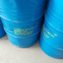供应甘油产地马来西亚图片