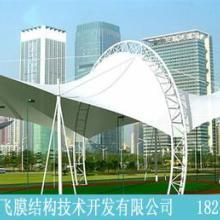 供应北京膜结构工程建筑膜结构图片