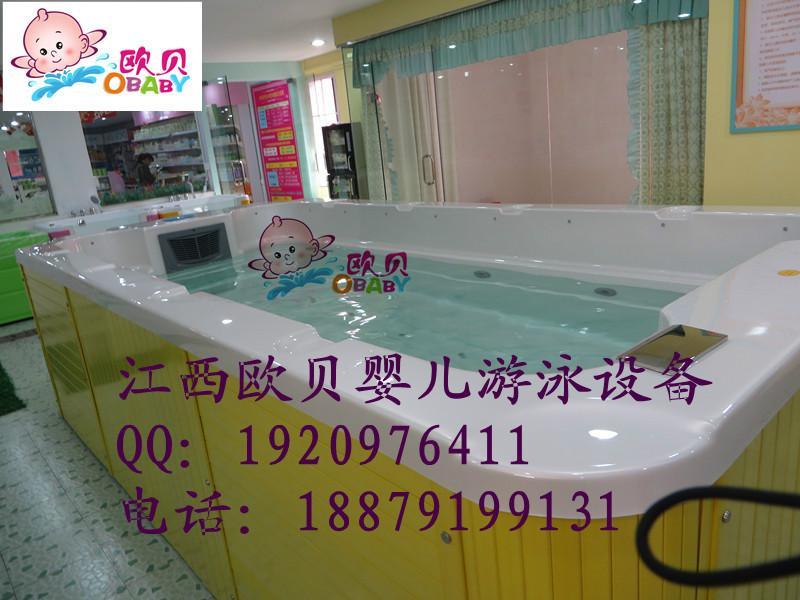供应南昌哪里有婴儿游泳池专卖 青山湖婴儿游泳池专卖 洗澡盆