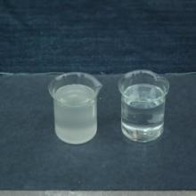 供应水玻璃(硅酸钠)批发