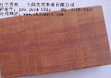 供应北京巴劳木防腐木木材厂 北京巴劳木防腐木地板价格 进口红巴劳木特点图片