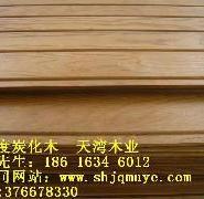 福建深度碳化木栏杆图片