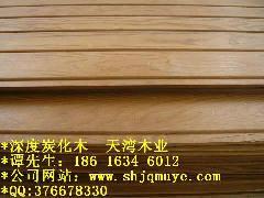 浙江深度炭化木图片