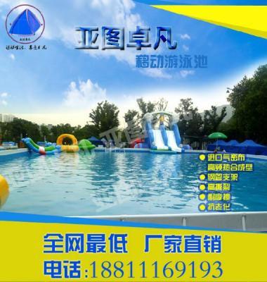 游泳池充气图片/游泳池充气样板图 (2)