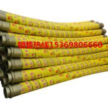 供应天门市混凝土输送桩机高压胶管/砼泵3米软管批发