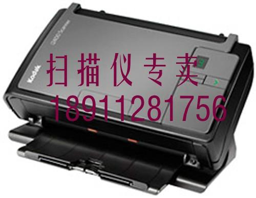 供应柯达i2800扫描仪,柯达2800扫描仪,A4高速扫描仪