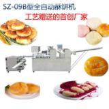 供应酥饼机视频酥饼机报价酥饼机图片 泰州酥饼机多少钱