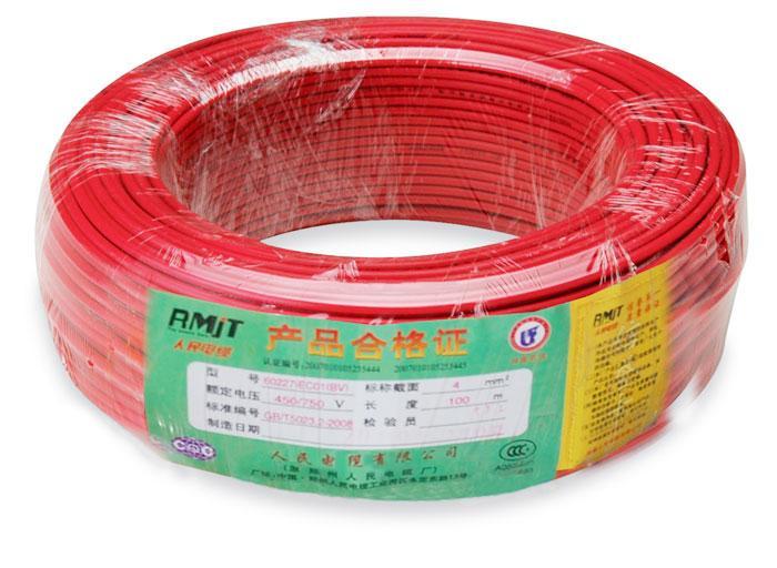 电线电缆电线电缆嶥