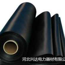 供应绝缘橡胶板橡胶垫买就来河北兴达厂家直销直接报价批发
