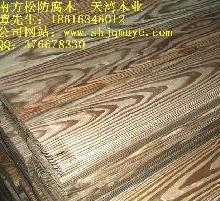 供应宁夏进口防腐木直销 防腐木专业生产厂家 防腐木木材厂家电话