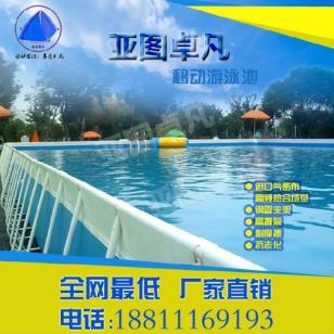 亚图卓凡大型户外支架泳池充气水池图片