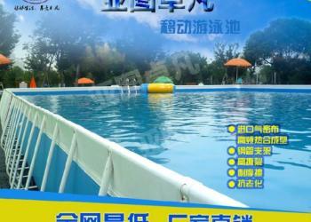 可定制大型水上乐园儿童水上玩具图片