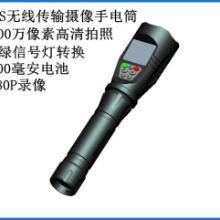 供应GPS防暴摄像工作灯,铁路专业,带红绿信号灯