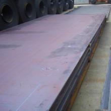 供应深圳Q235热轧普通钢板,宝安区钢板批发