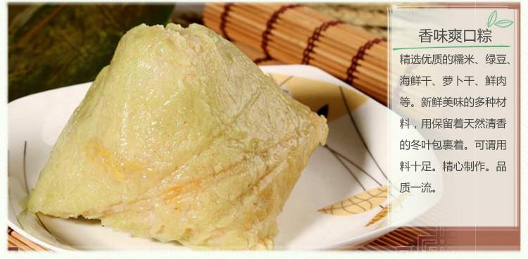 供应粽子的形状是怎么样/棕子批发/粽子团购