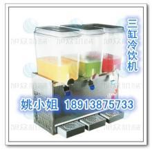 供应冷饮机价格三缸饮料机果汁机促销 夏季热销设备 质量有保障