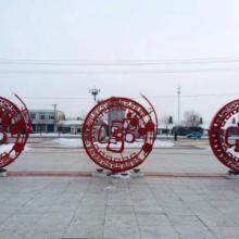 供应中国结景观装饰灯厂家直销价格合理政府大楼前