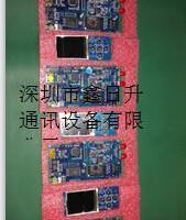 深圳市鑫日升清单无线图像传输系统