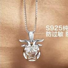供应925纯银十二星座银饰吊坠套链