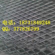 供应染柒钢板网