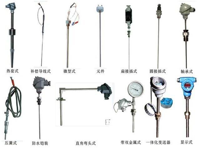 热电偶图片/热电偶样板图 (4)
