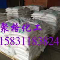 供应三聚lin酸钠stpp stpp国标94