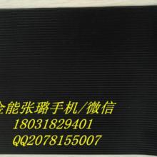供应北京平谷区10kv绝缘橡胶板