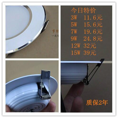 供应led超薄筒灯图片