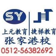 张家港电脑软件培训0基础学习电脑图片