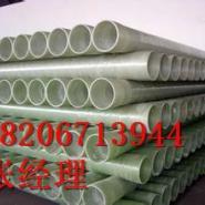 云南地铁电缆管道厂家图片